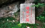 閱江樓邊上的這個好去處,據說只有南京當地人才會知道