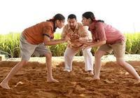 《摔跤吧爸爸》電影給中國電影的啟示