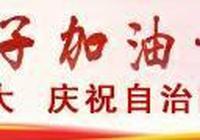「擴散」奈曼人!接到中國工商銀行通遼分行法律事務部打來的電話,別信!是詐騙!