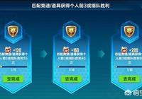 QQ飛車手遊榮耀勳章陷阱開始顯露,後期任務難度逐漸提高,真的還要氪金才能完成麼?