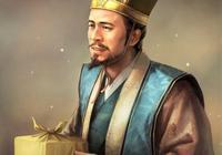 此人官職高於諸葛亮,卻被人忽視,沒有他可能就沒有蜀漢