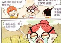 """阿衰漫畫:衰奶""""風水莊園""""真奇葩?阿衰""""童子尿麵條""""有點皮!"""