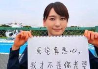 她因真情流露在葬禮上哭花了臉,忘記自己是日本最美的女人