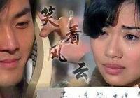 陳鬆伶和鄭伊健有一起唱過歌嗎?