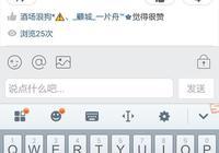 为什么QQ有很多好友,说说点赞的人却不多呢?