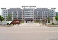 湖南商學院,原湖南商業專科湖南商業幹部學院合併