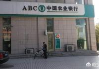 山東農業銀行設在上海市嗎?