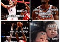 巧婦難為無米之炊,NBA大漢們的無球之殤