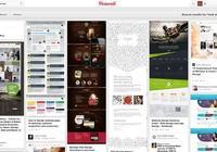 平面設計師都在Pinterest找素材你知道嗎?