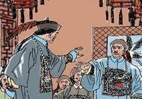 曾國藩有恩於左宗棠,左宗棠為何和他絕交?