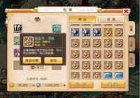 夢幻西遊手遊:70級項鍊連打 這是一位有夢想的玩家!