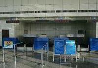 庫爾勒機場概況