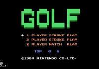 Switch主機揭祕 竟暗藏紅白機Golf遊戲!