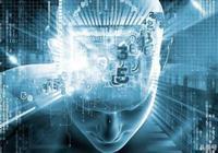 為什麼比爾·蓋茨等科技大佬們讓我們警惕人工智能?