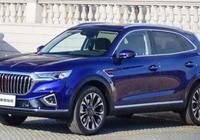 紅旗全新SUV——HS5發佈預售價 這個價格你怎麼看