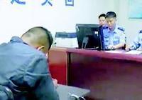 安慶:冒充刑警劫持人質