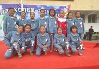 新華愛心教育基金會祝福四川涼山布拖縣創辦彝族女童班兒童節快樂