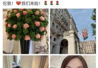 李湘一家去倫敦遊玩 網友偶遇王嶽倫父女倆前行 感嘆王詩齡長大了