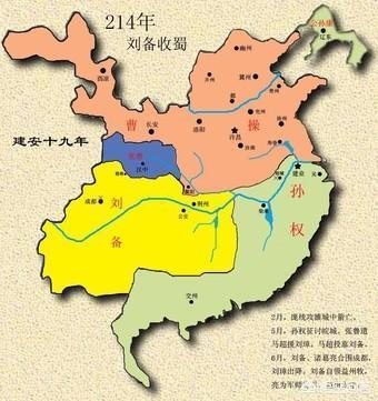 劉備稱帝了嗎?劉備全盛時期的地盤有多大?