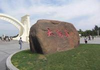 黑龍江哈爾濱市太陽島公園風景