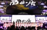 2017Chinajoy西山居展臺showgirl 少兒coser萌翻