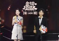 北京大學生電影節丨好演員不只有眼前的作品,還有無限的創作潛力