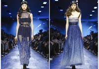 Dior之夜,告訴你什麼才是Dior藍的正確打開方式