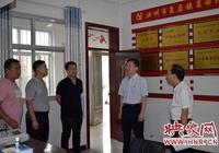 汝州市領導到夏店鎮調研指導抓黨建促脫貧工作