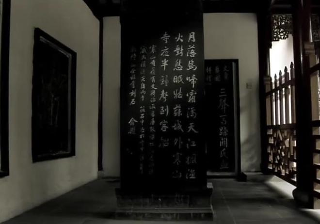 日本人想偷刻寒山寺石碑,觸發了唐武宗的神祕詛咒