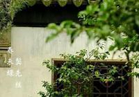終生未仕的姜夔:窮困潦倒的一生,驚為天人的才華