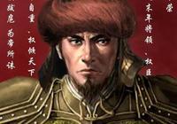 爾朱榮的出現,為何大大促進了北魏的滅亡呢?