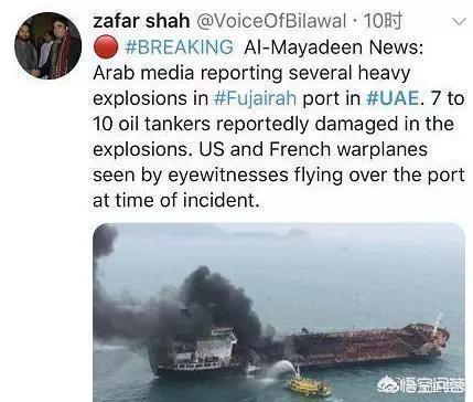 沙特向聯合國告狀,稱伊朗與也門胡塞武裝破壞沙特石油設施。聯合國會授權懲罰伊朗嗎?