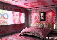 在上海三口之家生活,有房有車無貸。夫妻雙方年薪多少才能算日子過得還行?