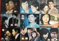 這部日本電視劇是唯一的一部,所有中國人都喜歡看的日本電視劇