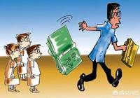 那些在公立學校辭職後去私立學校當老師的人,有什麼感受?後悔了嗎?