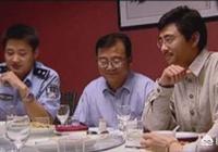 丁元英在飯桌上做了一首詩,為何三個作陪的人馬上就離開了?