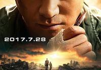 《戰狼2》怎麼樣?