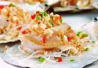 扇貝怎麼做好吃?