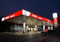 中石化加油站開始要賣車了,為什麼中石化要拓展非油業務呢?
