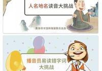 《新華字典》官方APP充值檔位最高488元