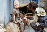 乞丐的金飯碗(民間故事)