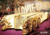 世界十大貴車排行
