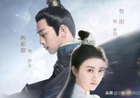 《火王之破曉之戰》熱播:看大仁哥陳柏霖變憂鬱王與景甜千年虐戀
