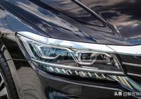 大眾王牌轎車,比雅閣還漂亮,性能吊打凱美瑞,價格卻不足19萬