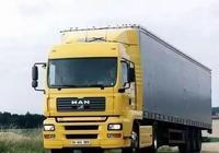 「運輸常識」道路運輸小知識:貨運