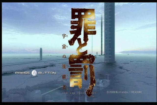 這個由KONAMI辭職員工建立的公司,建立了一個新的遊戲王朝