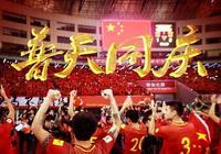 中國足協會申辦2026世界盃嗎?