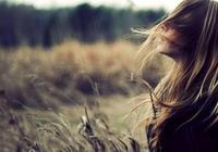 做人難,不是因為傷感,而是因為愛情