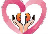 有哪些治療慢性腎炎的方法?