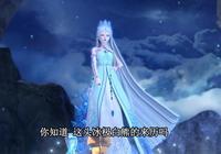 葉羅麗第六季:冰極白熊並不是冰公主的神獸,王默的這句話很重要